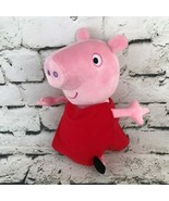 Peppa Pig Hug N Oink Plush Pink Red Dress Talking Electronic Stuffed Ani... - $19.79