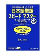 Quick Master Of Vocabulary ADVANCED2800 For N2 Japanese Language+CD Japan  - $36.13