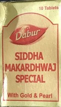 Sidh Makardhwaj Special With Gold And Pearl 10 Tablet - $24.39
