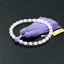 Buddhist Rosary Mala Juzu Prayer beads Japan Kyoto White Onyx Oval cut c... - $121.20