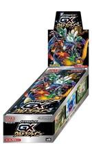 Pokemon Card GX Ultra Shiny Booster Box Japanese High class pack Sun & Moon - $81.16
