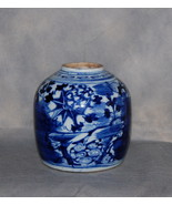 Unusual Antique Chinese Blue White Porcelain Ginger Jar Flowers Landscap... - $395.00
