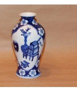 Chinese Porcelain Blue White Prunus Design and Antiques Objects Small Vase - $275.00