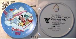 Limited Edition #1249 Disney Christmas 1982 collectors plate Special Delivery - $35.01