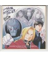 Fullmetal Alchemist Duplicate Autograph Al Ed Brothers Movie Limited Ani... - $37.61