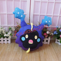 Pocket Monster Pokemon Sun and Moon Cosmog Plush Stuffed Doll Toy Hand-made - $14.71