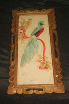 LOT OF 3 1950s MEXICO BIRD FEATHER ART IN HAND CUT FRAMES - $49.49