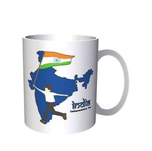 India Independence Day Funny Vintage Art  11oz Mug vv73 - $10.83