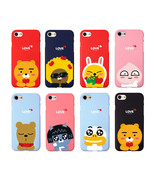 KAKAO FRIENDS Love Soft Case Smartphone Cellphone i-Phone Cover Ryan Ape... - $23.90