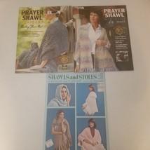 Shawls Lot of 3 Patterns Prayer Shawls - $12.18