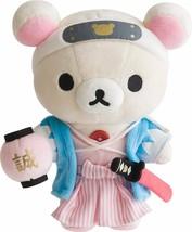 Rilakkuma Korilakkuma Samurai Bushi Shinsengumi Plush Doll Stuffed San-x New - $60.97