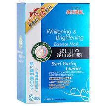 Dr. Morita Whitening & Brightening Essence Mask 8pcs/ box