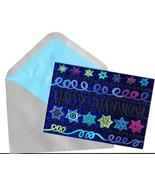 Papyrus Happy Chanukah holiday Cards silver envelopes 14 boxed set stars E - $19.77