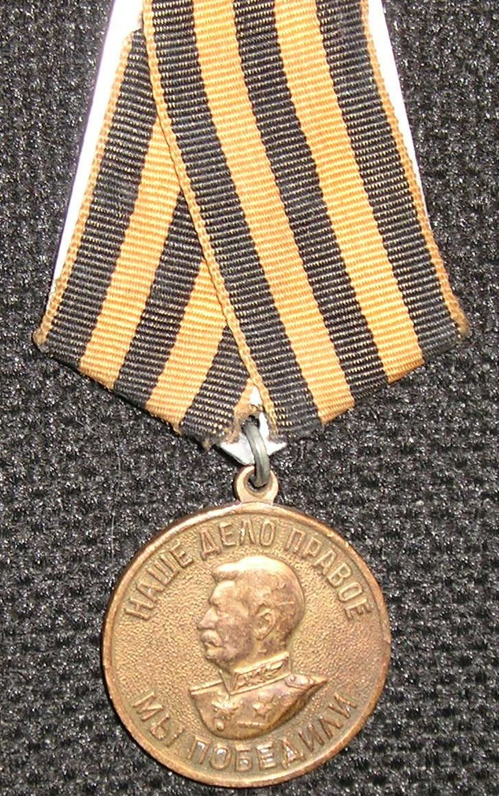 Stalin medal  1  a
