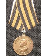 """Soviet Russian Stalin Miliary Medal """" We Won """"1941-1945 WWII - $29.99"""