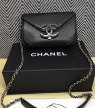 NEW AUTHENTIC CHANEL 2017 BLACK GRAINED CALFSKIN CHEVRON SMALL FLAP BAG
