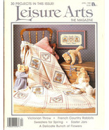 LEISURE ARTS Magazine April 1988 Cross Stitch P... - $1.99