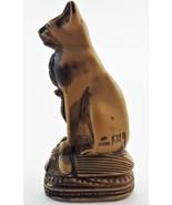 Egyptian Cat figurine (Bastet?) - $29.99