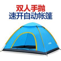 Outdoor tent multi person full automatic throw tent camping beach tent - $82.35+