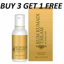 VASU Kumkumadi Tailam // Tail // HERBAL Oil with Saffron Kesar // 25 ML - $10.02