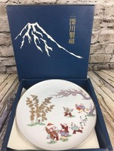 """Limited Edition Fukagawa 10"""" Japan Painted Porcelain Plate Numbered 1977 - $16.83"""