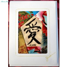 Textile Fabric Notecard, Frameable Original Patchwork Art, Chinese Calli... - $18.72