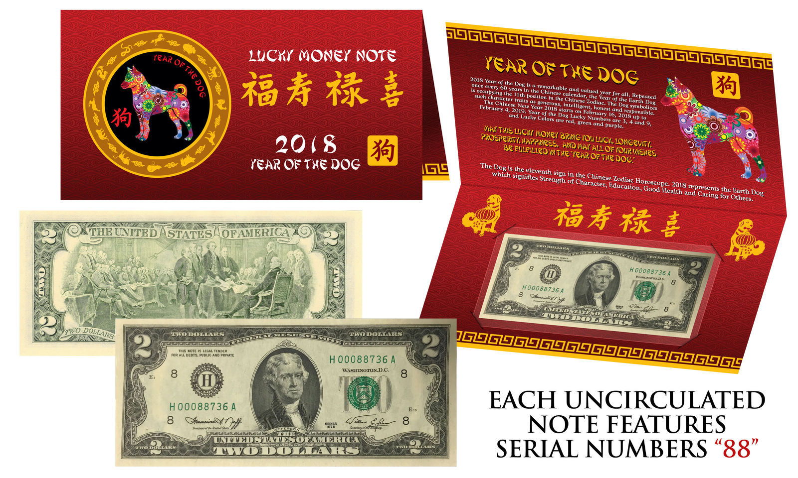Chinese Zodiac Official $2 U.S Bill RED POLYCHROME Edition YEAR of the PIG