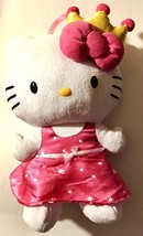 """2012 Macy's Exclusive Sanrio Princess Hello Kitty Backpack 16"""" Used - $499.95"""