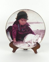 Hamilton Collection The Proud Nation Am Indian Collector Plate 1988 Mint - $24.75