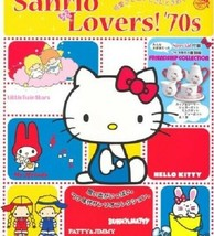 Sanrio Lovers '70s Character Book 4072740454 - $63.35