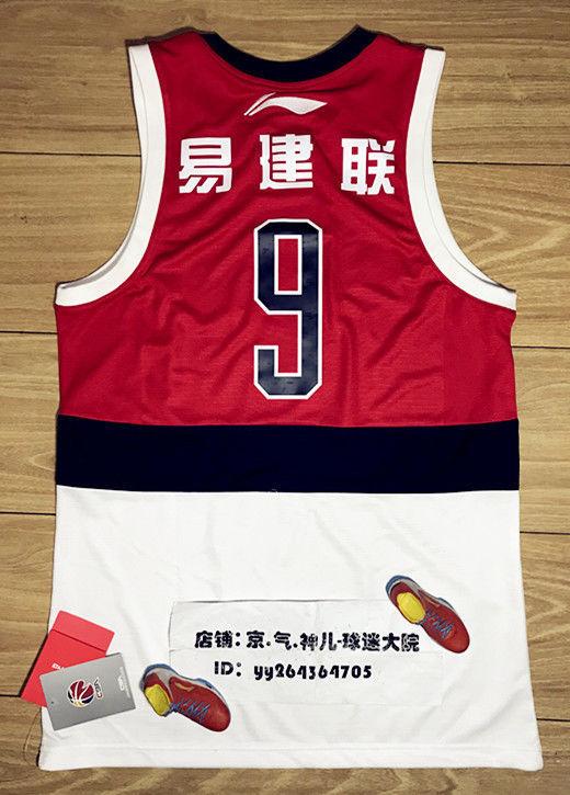 "New! Mens Adidas ID BreakAway Basketball//Track Pants MX!!!""Choose Color!! XL"