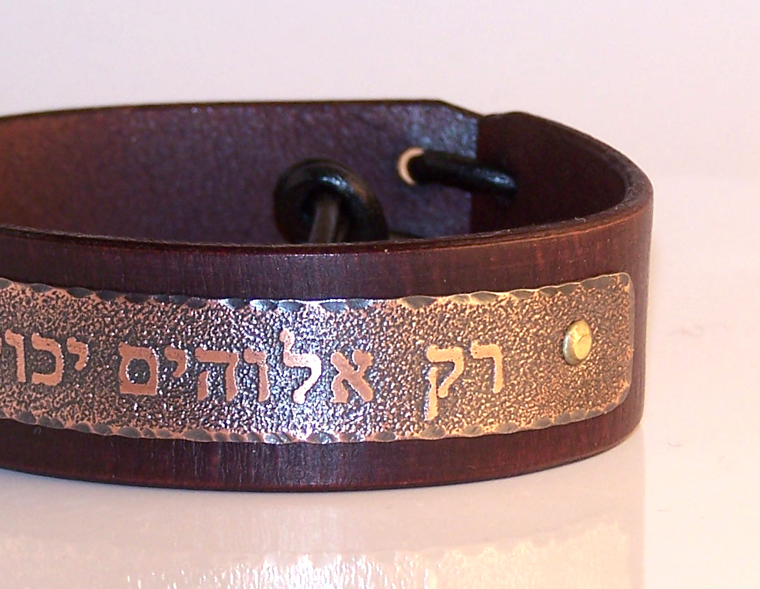Only God can judge me - Mens leather cuff bracelet, hebrew inscription