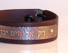 Only God can judge me - Mens leather cuff bracelet, hebrew inscription - $22.00+