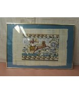 "Pharaohs on Papyrus Framed Picture 30""x 20"" - $43.94"