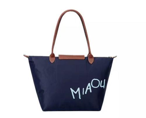 Longchamp Le Pliage Miaou Cat Large Tote Bag Long Handle Blue Eyes Nay Blue