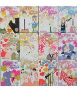 Kaoru Tada manga LOT: Itazura na Kiss New Edition 1~12 Set Japan B002M77EWQ - $234.47