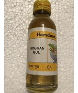 Roghan Gul Oil For Herbal Natural Remedies - 50 ml expires 04/21 - $7.51