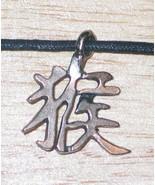Chinese Horoscope Metal Pewter Pendant Year of the Monkey NEW UNUSED - $5.94