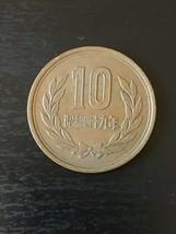 Japanese 10 Yen Coin - Japan Bronze Byodo-In Temple - $2.47