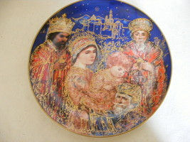 """Large 9.75"""" Edna Hibel 1986 Christmas Plate The Gifts of The Magi Knowle... - $29.95"""