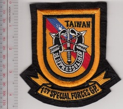 Green Berets US Army Taiwan 1st Special and 50 similar items