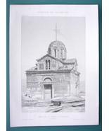 ARCHITECTURE PRINT 1869: GREECE Athens Church of Panagia Gorgoepikoos - $22.95
