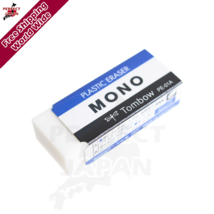 TOMBOW MONO ERASER Made in Japan FREE AIR MAIL DELIVERY - $2.37+