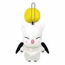 Final Fantasy XIV mascot stuffed  - $25.57