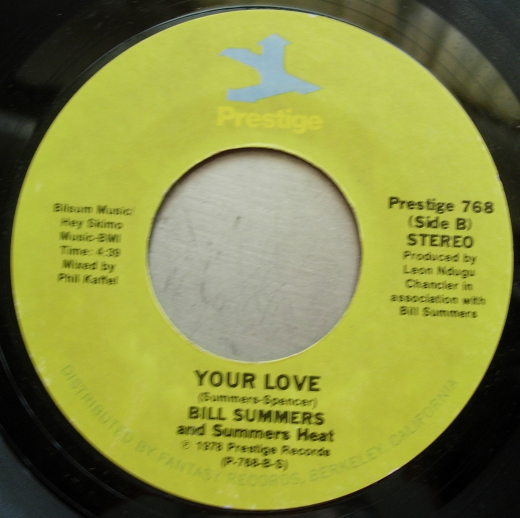 Bill Summers & the Summer Heat - Straight To The Bank - Prestige Records 768