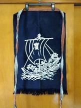 Vintage Chef Apron - Asian - Ship Motif - Navy Blue - Long Half Apron - $18.52