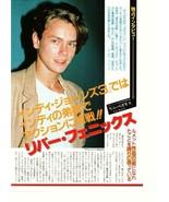 River Phoenix teen magazine pinup clipping 80's vintage Bop Japan nice hair - $1.50