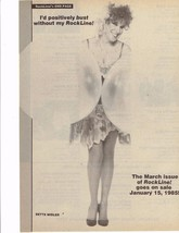 Bette Midler teen magazine pinup clippings Tiger Beat Beaches long legs