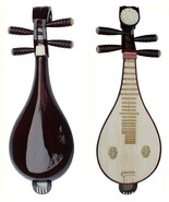 Ensemble Performer's Hardwood Liuqin - Chinese Fretted Mandolin - $199.00