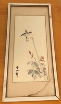 Vintage Chinese Art Work Watercolor Bird on Bamboo Framed and Signed - $70.13
